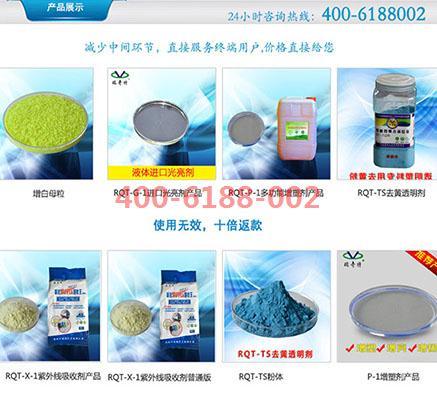 进口荧光增白剂OB-1王