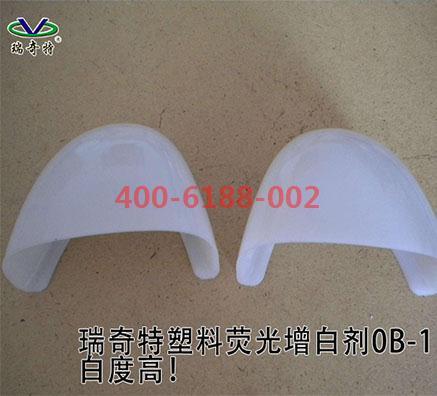 安徽增白剂OB-1批发厂家