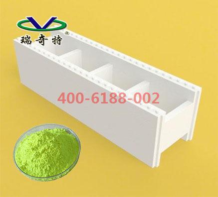 塑料荧光增白剂OB-1厂家批发