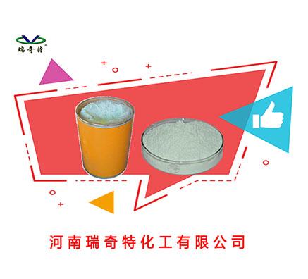 油墨荧光增白剂批发厂家