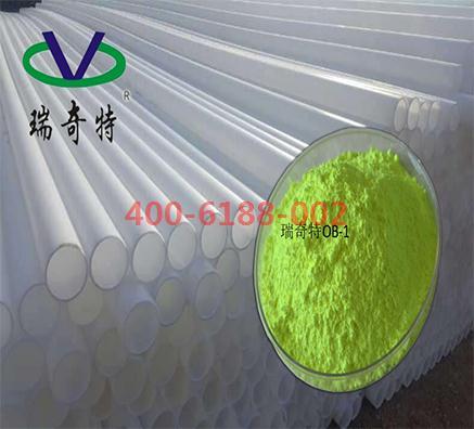 增白剂OB-1价格