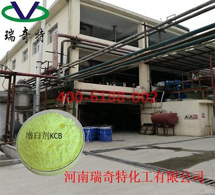 塑料增白剂KCB的用量