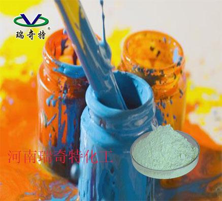 颜料增白剂127生产厂家