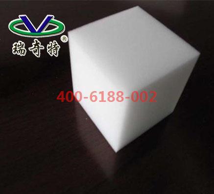 塑料发泡荧光增白剂KCB的用量