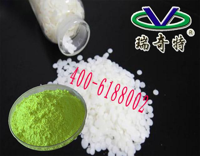塑料再生颗粒增白剂厂家