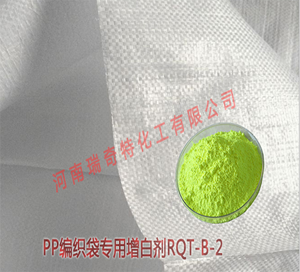 PP编织袋增白剂哪家便宜?