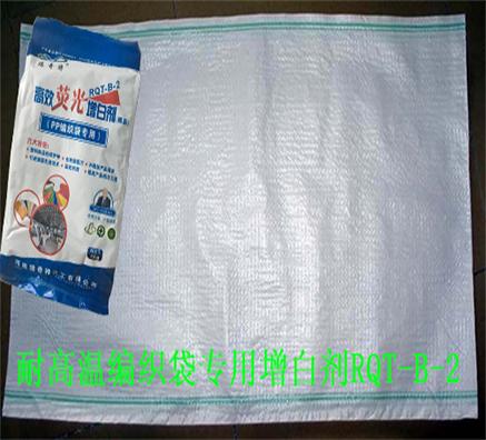 耐高温编织袋增白剂厂家直销