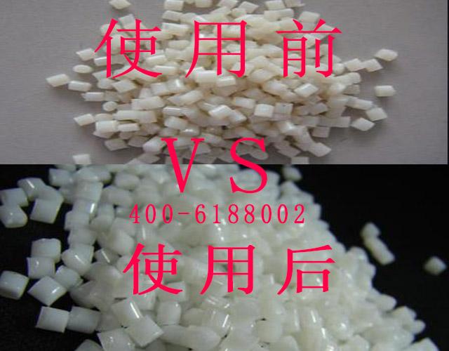 ABS耐高温塑料增白剂哪家好?
