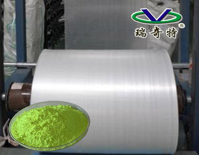 编织袋专用增白剂生产厂家