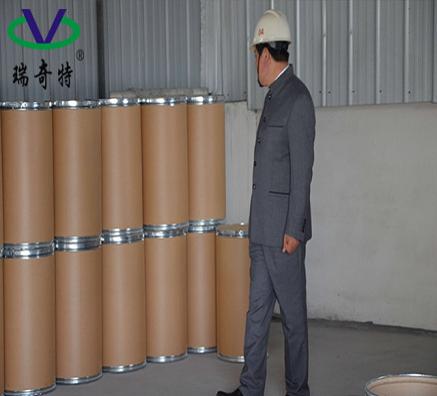 荧光增白剂OB生产厂家