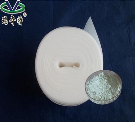 荧光增白剂OB使用效果