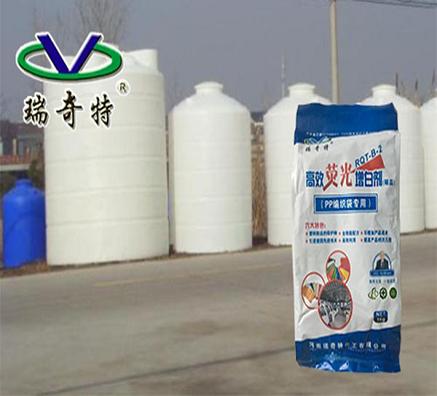 浙江化工桶专用塑料荧光增白剂厂家