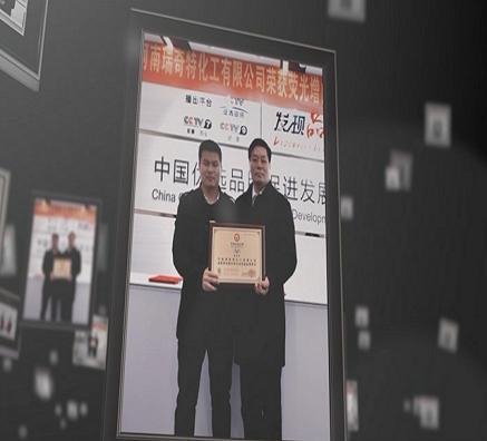 发现品牌采访瑞奇特公司杨总工的真实记录