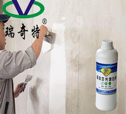水性油漆专业荧光增白剂