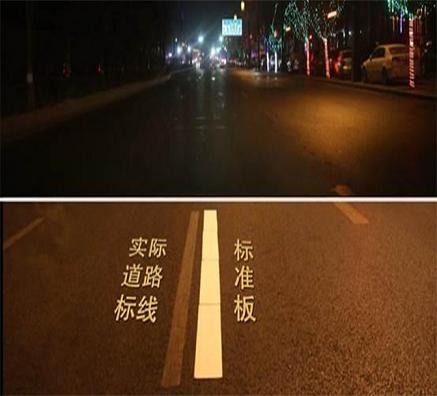 道路标线涂料专用荧光增白剂