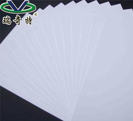 造纸专用荧光增白剂