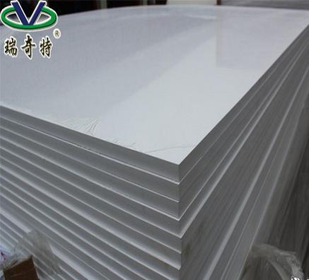 PVC发泡塑料专业增白剂