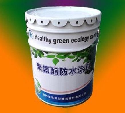 防水涂料厂家的福音 RQT-C-3水性荧光增白王