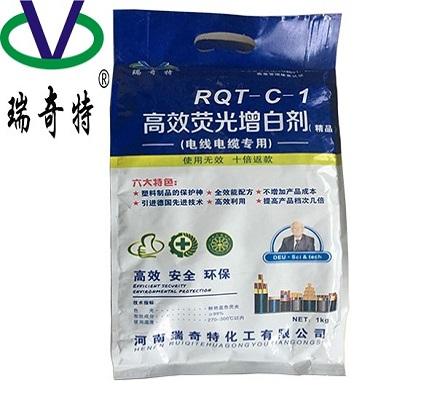 软质PVC专用增白剂