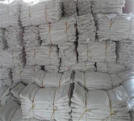 PP材料专用的增白剂
