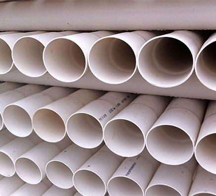 PVC塑料专用荧光增白剂