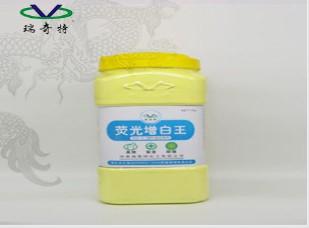 高温硬质塑料专用荧光增白剂