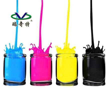 RQT-A-3油墨专用荧光增白剂