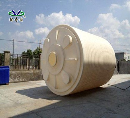 RQT-X-2塑料制品专用紫外线吸收剂