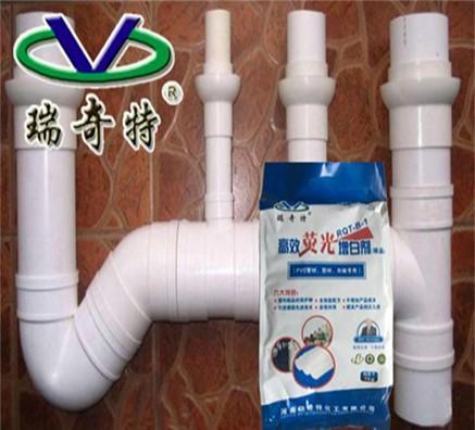 PVC管材板材专用荧光增白剂RQT-B-1