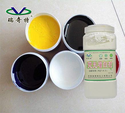 油墨专用荧光增白剂