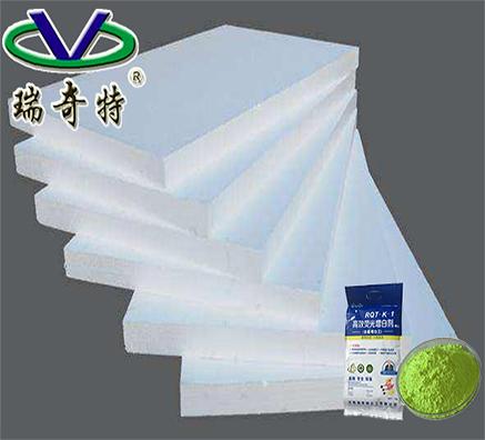 挤塑板荧光增白剂
