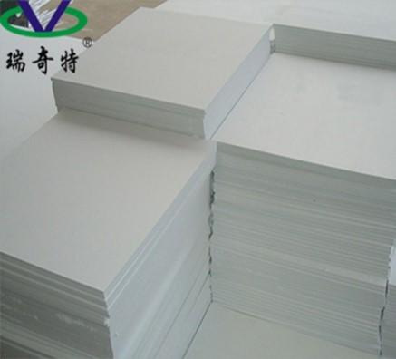 PVC发泡板荧光增白剂厂家