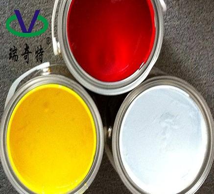 厂家直销油墨专用荧光增白剂