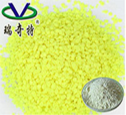 专款专用亮白母粒荧光增白剂B-4
