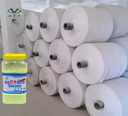 哪款聚丙烯编织袋增白剂使用效果比较好