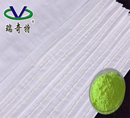 RQT-B-2编织袋增白剂,生产厂家的福音