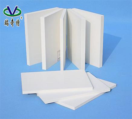 生产EPS保温板用增白剂的作用