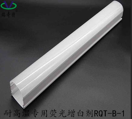耐高温塑料专用荧光增白剂用法用量