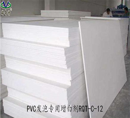 PVC发泡专用荧光增白剂厂家