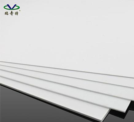 PVC发泡板专用增白剂