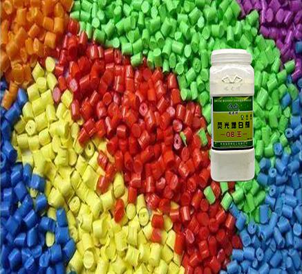 色母粒专用增白剂生产厂家