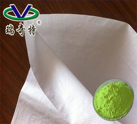 编织袋颗粒拉丝荧光增白剂