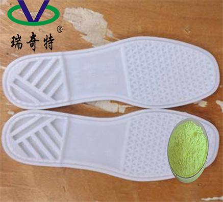 塑料发泡荧光增白剂D-1