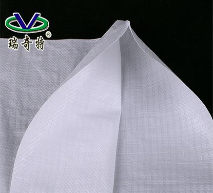 RQT-B-2编织袋专用增白剂,相比传统型号增白剂优势在那里