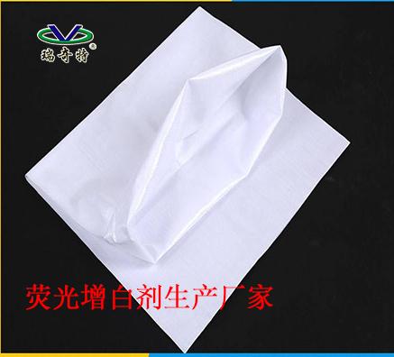 软质塑料专用荧光增白剂