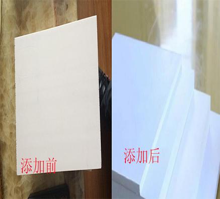 保温板增白剂的使用方法