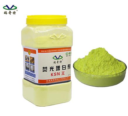 荧光增白剂KSN生产厂家