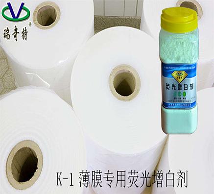 塑料袋专用增白剂生产厂家