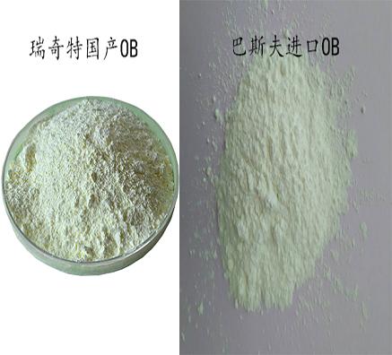 色母粒用增白剂,有比巴斯夫OB更好的选择吗?