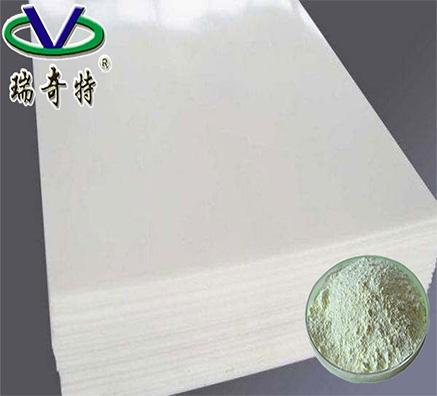 PP塑料荧光增白剂OB